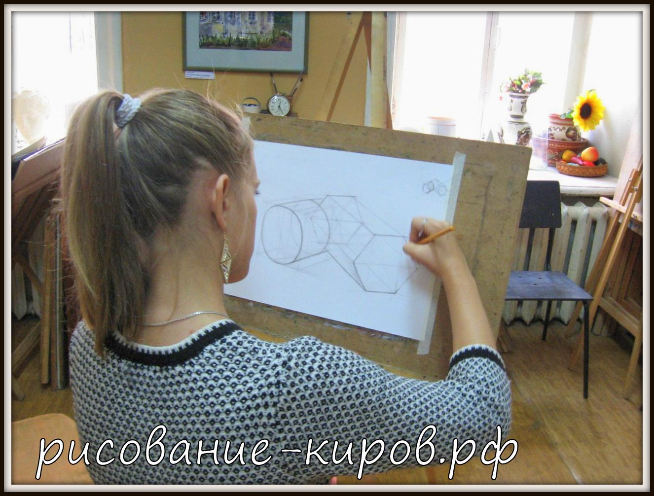 уроки рисования в Кирове