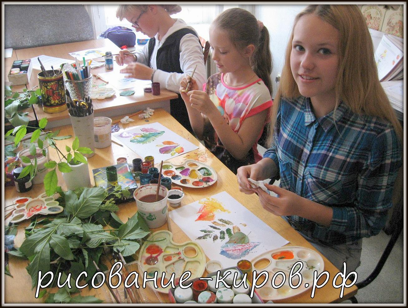летний лагерь киров