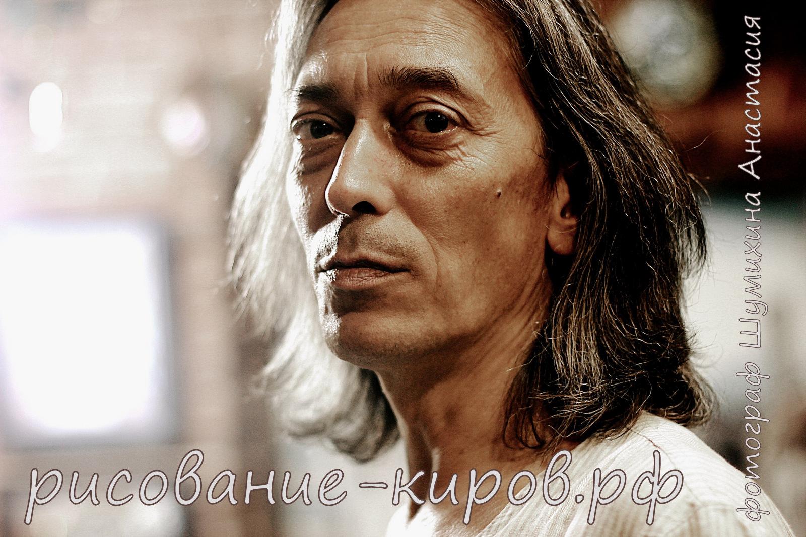фотосессия в Кирове
