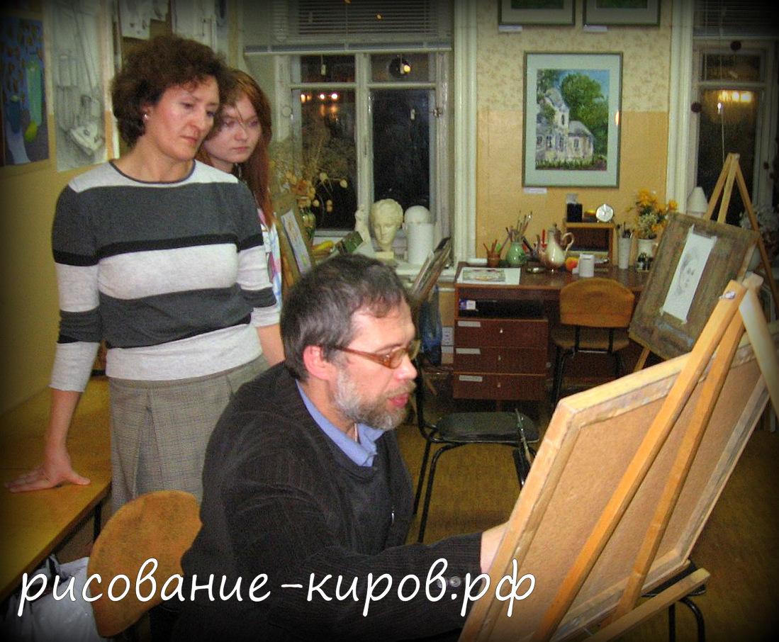уроки рисования киров
