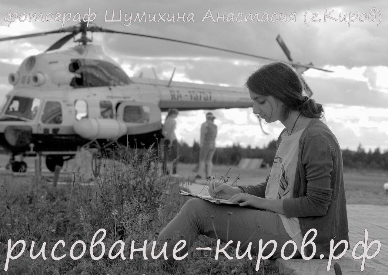 фотограф Киров Шумихина Анастасия