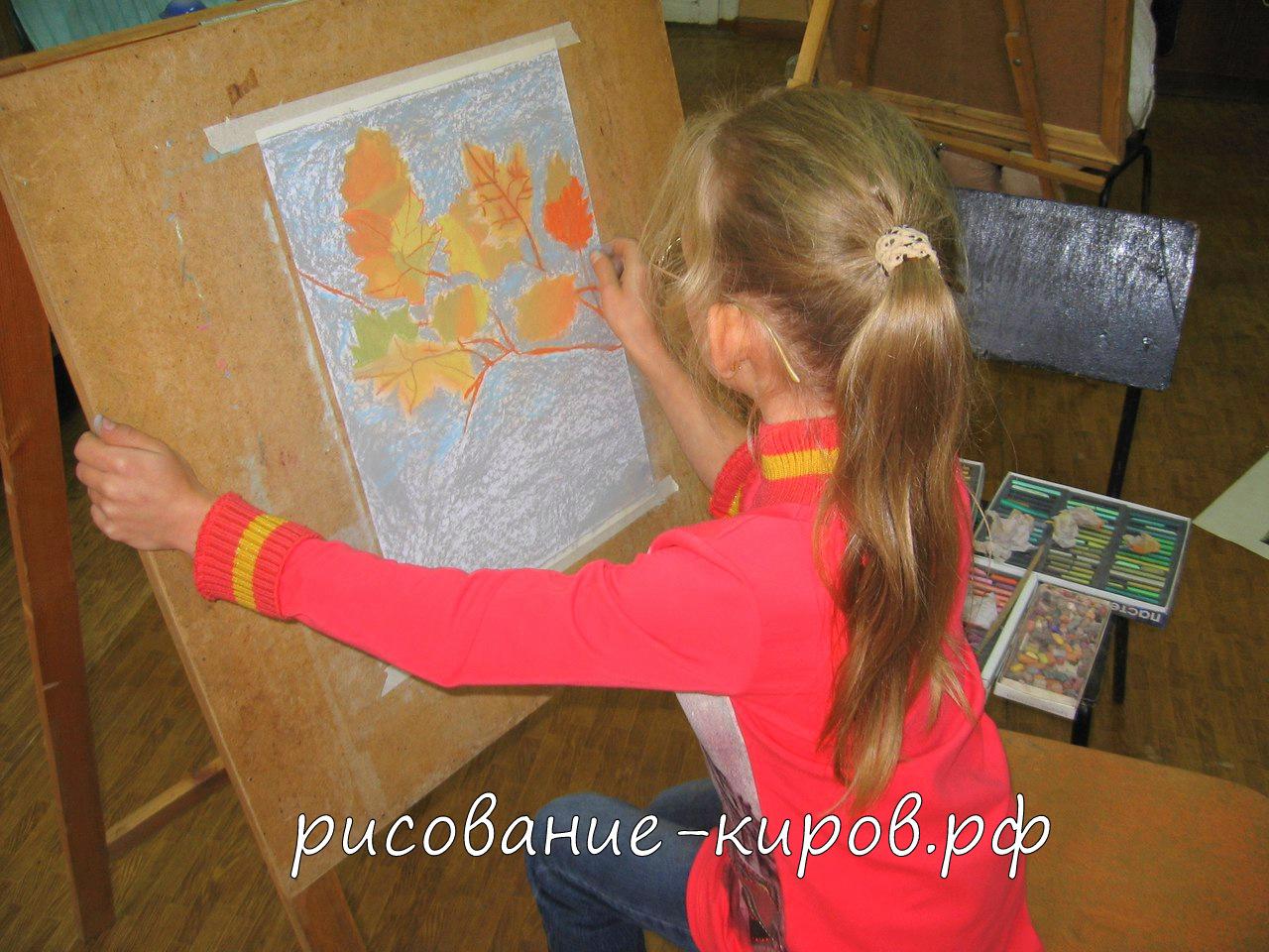 кружки для детей в Кирове изостудия