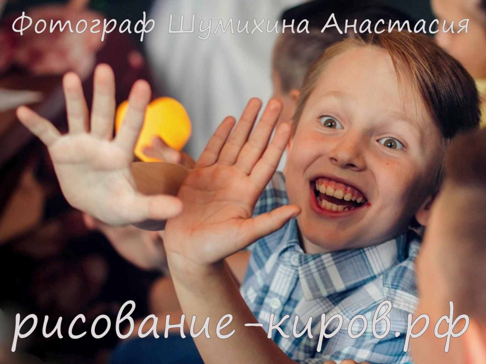 детский фотограф в Кирове